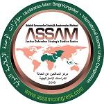 ASSAM Congresses
